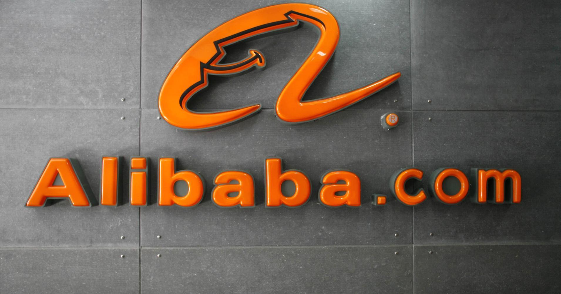 Logo de Alibaba