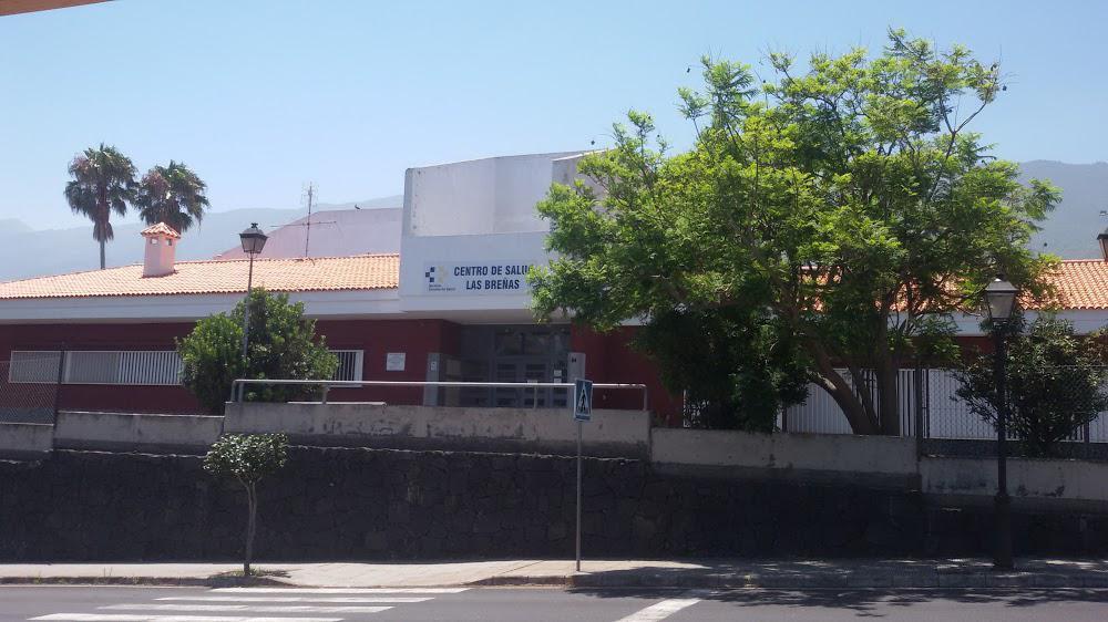 Centro de Salud de Las Breñas (La Palma) / CanariasNoticias.es