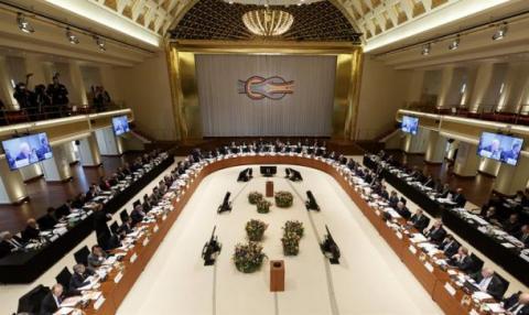 Reunión de ministros de Finanzas del G20 en Baden-Baden (Alemania)