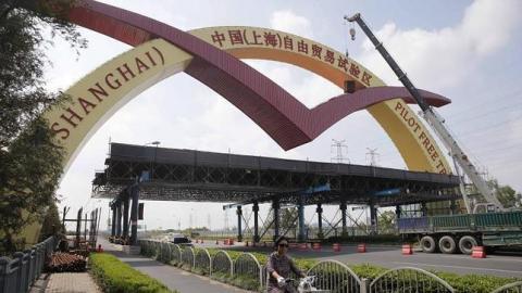 Zona de libre comercio en Shanghái