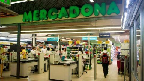 Entrada a un supermercado Mercadona