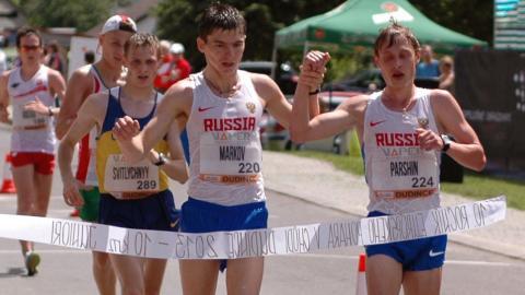 Atletas rusia