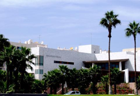 Fachada de la Biblioteca de Las Palmas de Gran Canaria