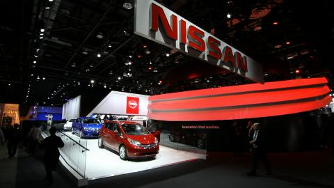 Exposición de coches Nissan