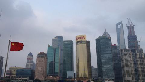 Vista de una ciudad de China