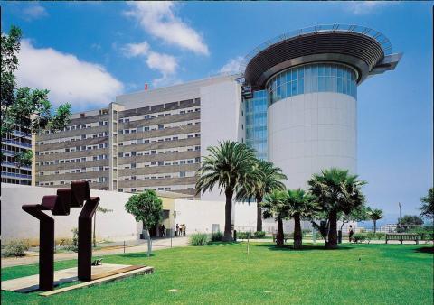 Hospital Universitario de Canarias. HUC