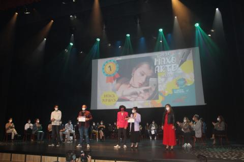Premios de Maxoarte Joven 2020/ canariasnoticias.es 14122020