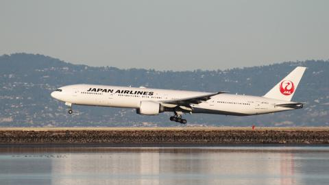 Avión de Japan airlines