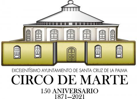 150 aniversario del Teatro Circo de Marte de Santa Cruz de La Palma / CanariasNoticias.es