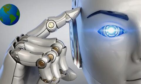 Inteligencia artificial/ canariasnoticias