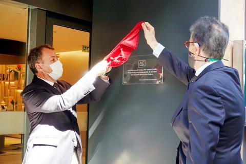 Inauguración del AC Hotel Tenerife / CanariasNoticias.es