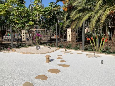 Jardín japonés en el parque de San Juan en Telde (Gran Canaria) / CanariasNoticias.es