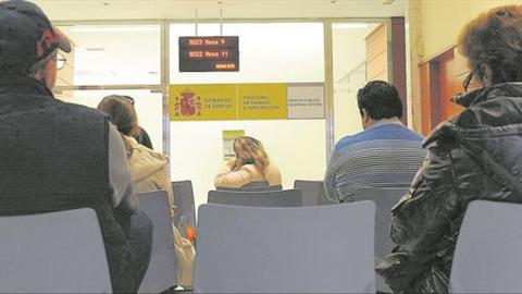 Servicio Público de Empleo Estatal (SEPE)