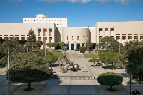Universidad de La Laguna / CanariasNoticias.es